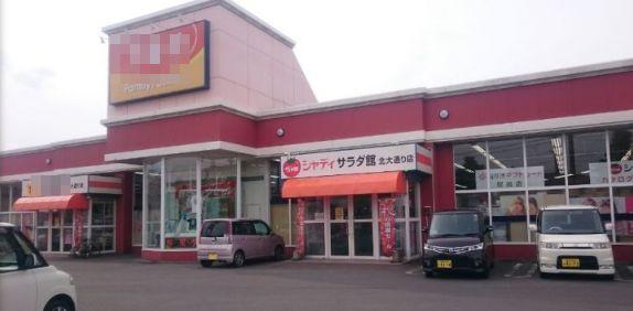 青森県弘前市 商業施設照明LED化工事完了しました!