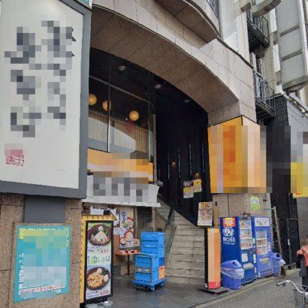 東京都新宿区 飲食店舗内照明LED化工事完了しました!