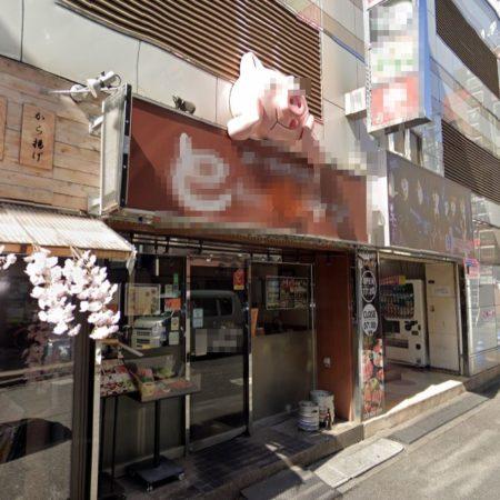 東京都新宿区 飲食店照明LED化工事完了しました!