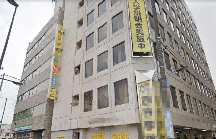 東京都新宿区 事務所施設内照明LED化工事完了しました!