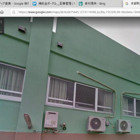 沖縄県国頭郡 介護事業所のLED照明工事が完了しました!