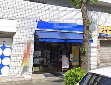 神奈川県横浜市 店舗内LED照明工事完了しました!